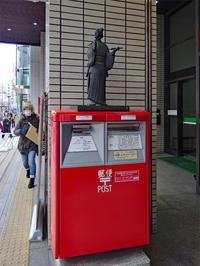 ポスト21_福岡中央郵便局前ポスト - デザインスタジオ バオバブのスクラップブック