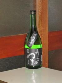 日本酒感想雨後の月別誂純米吟醸無濾過原酒 - 雑記。