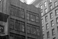 Rainy day - COOL STUFF