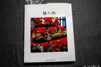 雛人形 - Photocards with love