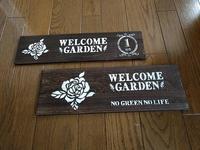 ガーデンプレートホワイトバージョン - natural garden~ shueの庭いじりと日々の覚書き