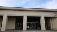石川県立美術館と泉鏡花記念館 - 天井桟敷ノ映像庫ト書庫