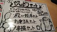 わやわや - 炭酸マニア Vol.3