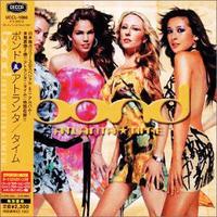 "♪665 BOND "" Atlanta / Time "" CD 2019年3月2日 - 侘び寂び"