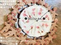 桜スイーツと苺のスイーツ - 田園菓子のおくりもの工房 里桜庵