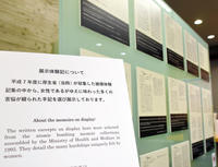 長崎より………「 核 」関係を…… & 望月さんを…… - SPORTS 憲法  政治