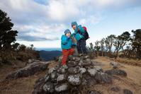 西伊豆の海と富士山を眺めながら歩こう「達磨山」金冠山 - Full of LIFE