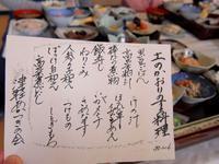 土のかおりのする料理:津軽あかつきの会(弘前市) - 津軽ジェンヌのcafe日記