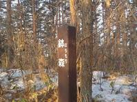 七ツ森を歩く・・4 - 日頃の思いと生理学・病理学的考察