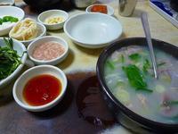 2018釜山③釜山名物「デジクッパ」の朝ご飯から始まる2日目 - オーレリーの「深呼吸して、もう一歩!」