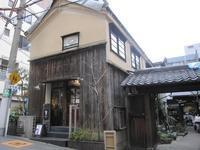 エクチュア からほり「蔵」本店 (大阪・松屋町) - さんころのにっき
