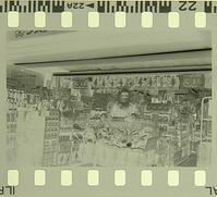 ネガ画像ILFORD DELTA400 (1600)×Kodak Xtol(1+1) - モノクロフィルム 現像とプリント 実例集
