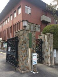 第三回 ラック研究会・講演会 - roomNO.203
