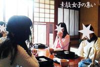 素敵女子の集い~ランチ会古民家料亭で富山の海の幸 - ♪Princess Craft  シニア素敵女子の集い