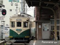 路面電車のはしる街~昭和の大先輩、登場~ - ちょっくら、そのへんまで。な日常。