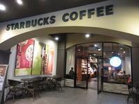 台湾のSTARBUCKS COFFEE、統一星巴克の限定マグカップ - 池袋うまうま日記。
