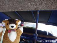 国境を渡る(メーソーッ→ミャワディ) - ポンポコ研究所