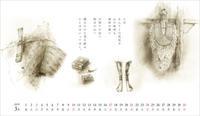 《暦弥生三月》 - 画室『游』 croquis・drawing・dessin・sketch