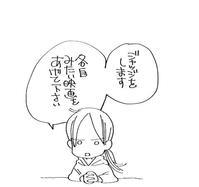 今月観る映画 - 山田南平Blog