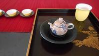 2019年3月の藤田記念庭園茶会開催のお知らせ - Tea Wave  ~幸せの波動を感じて~