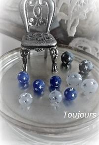 スタービーズ - Bijoux  du  Bonheur ~ビジュー ドゥ ボヌール~