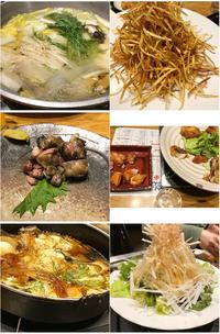 博多Night、「ぢどり屋大和」→「駅から三百歩横丁」初ワインとか♪ - Isao Watanabeの'Spice of Life'.