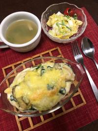 牡蠣とほうれん草のグラタン - 庶民のショボい食卓