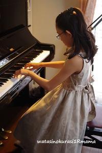 ピアノマラソンコンサート♪ - わたしのくらし