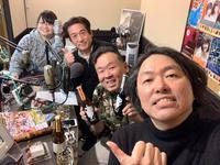 サイバージャパネスク 第625回放送(2018/2/26) - fm GIG 番組日誌