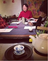*3月の養生喫茶〜なごみの時間〜 - salon de thé okashinaohana 可笑的花