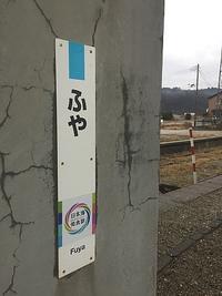 初春の神戸へ - ビバ自営業2