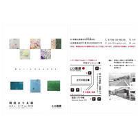 1032.ヒロ画廊 - 岡田まりゑblog