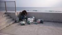 ビーチクリーンでスッキリ...二見 - アラ60歳のオヤジサーファー。福島県いわき市のサーフィン日記。