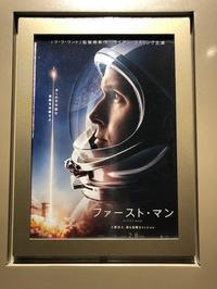 FIRST MAN - 5W - www.fivew.jp