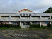2019.02.28 沖縄・首里劇場 - 世界旅ログ