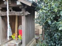 海老名市南部と周辺の旅 #4 - 神奈川徒歩々旅