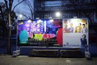 チームラボ・広島城光の祭(1)@2019-02-23 - (新)トラちゃん&ちー・明日葉 観察日記