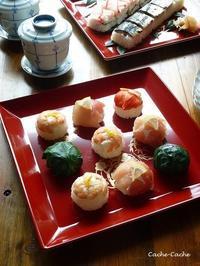 ひなまつりに♪ 手まり寿司 と 押し寿司 - Cache-Cache+