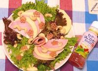 サラダにフルーツのドレッシング - ~あこパン日記~さあパンを焼きましょう