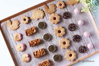 並べて楽しいクッキー作り - 気ままなdiary♪