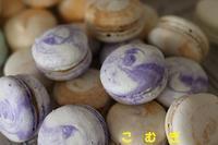 私のスキルアップ3月編 - パン・お菓子教室 「こ む ぎ」