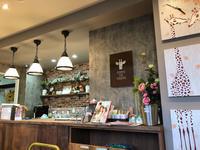 CREPE DE GIRAFE - 日だまりカフェ