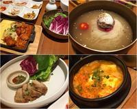 水刺齋スランジェ(新宿)韓国料理 - 小料理屋 花 -器と料理-