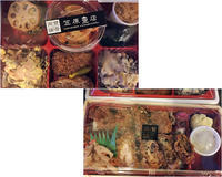 笠原商店(新宿伊勢丹)お弁当、和食 - 小料理屋 花