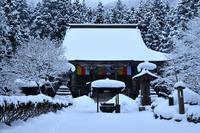 雪が広がる山寺☆彡 - DAIGOの記憶