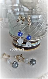 スタービーズのイヤリング - Bijoux  du  Bonheur ~ビジュー ドゥ ボヌール~