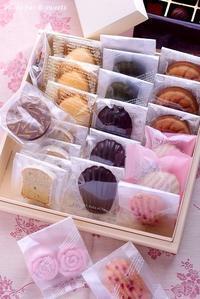 お菓子便* - R-Sweetsな生活