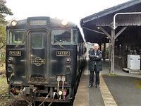 藤田八束の鉄道写真@JR肥薩線、特急「はやとの風」に乗ってぶらりと満喫・・・春が待ち遠しい - 藤田八束の日記