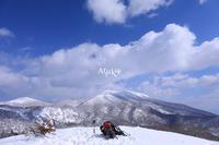 鎌倉森 - Aruku