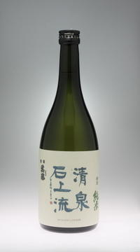 萬勝 清泉石上流 特別純米酒[吉田屋] - 一路一会のぶらり、地酒日記